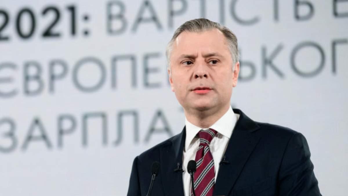 З Юрієм Вітренком як керівником Нафтогазу уклали контракт на рік