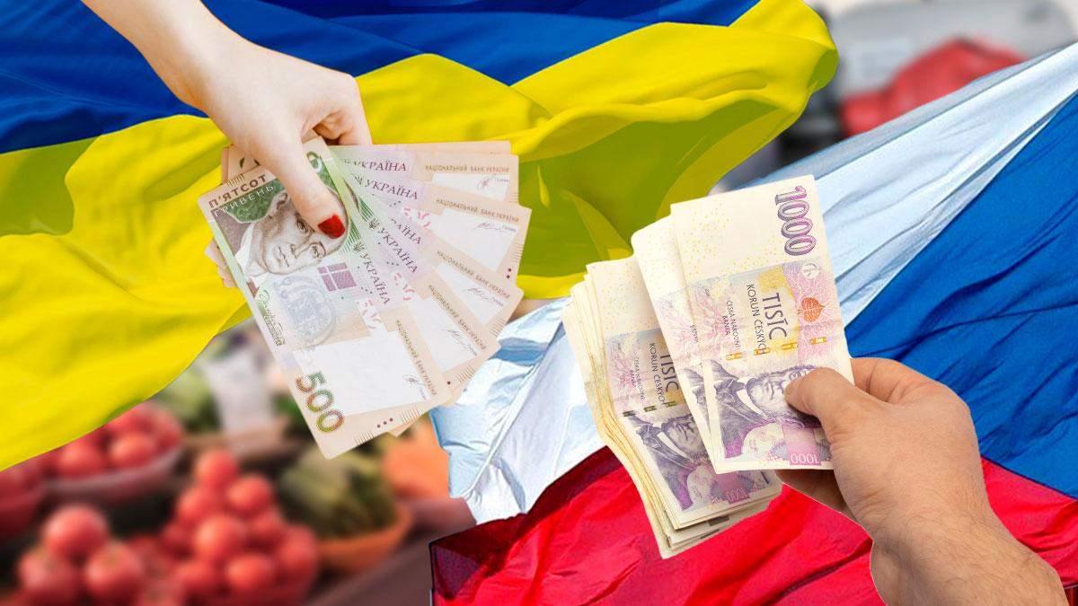 Где дешевле жить: в Чехии или в Украине