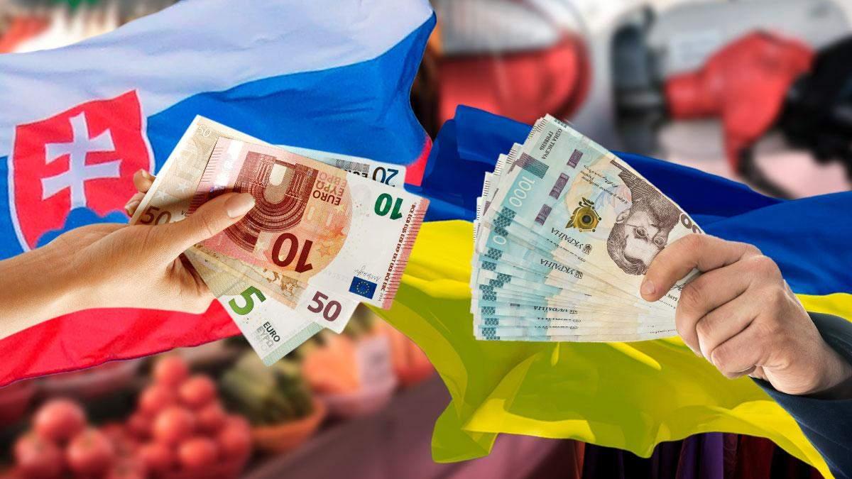 Где дешевле жить: в Украине или Словакии