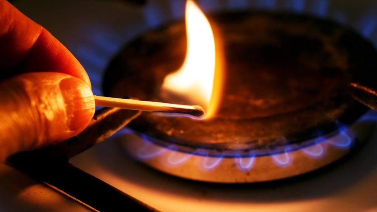 В Европе выросла цена газа: Газпром не увеличил транзит через Украину