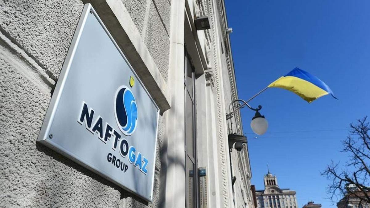 У Нафтогазі – знову кадрові зміни: троє посадовців йдуть з компанії