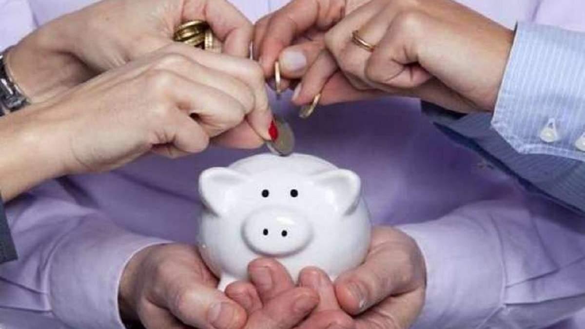 В уряді досягли згоди щодо запровадження накопичувальної пенсії