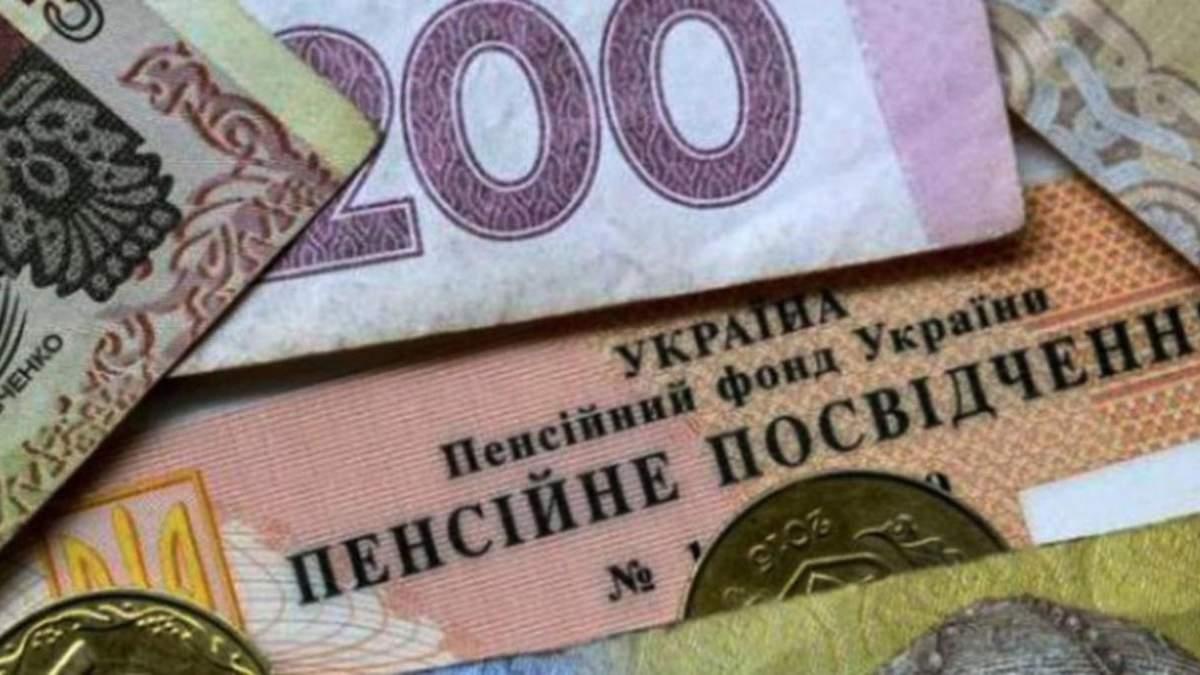 В Кабмине пообещали постепенный переход получения пенсии на карту