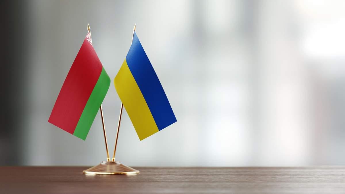 Торговельні зв'язки між Білоруссю та Україною
