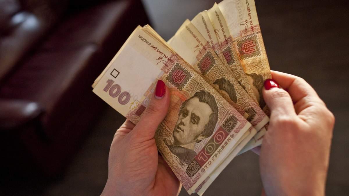 Какая зарплата в украинцев в апреле 2021 года