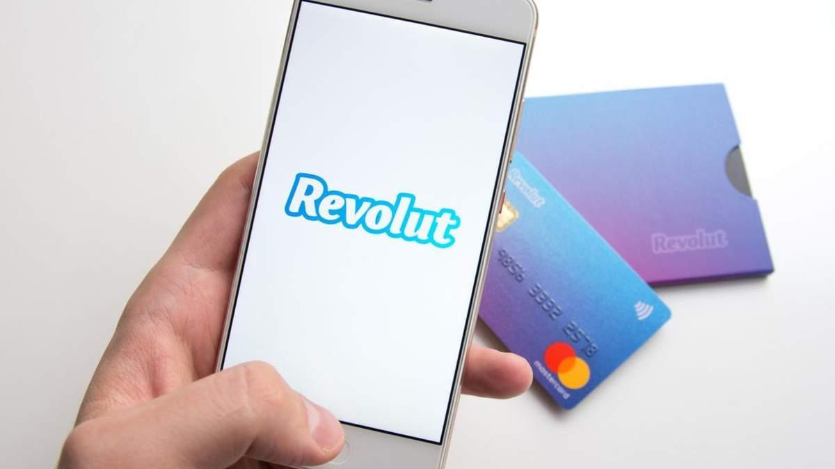Revolut запустил перевод денег в Украину