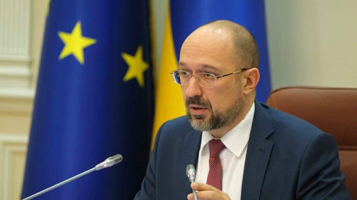Шмыгаль пообещал доллар по 28 - 29 гривен и рост экономики