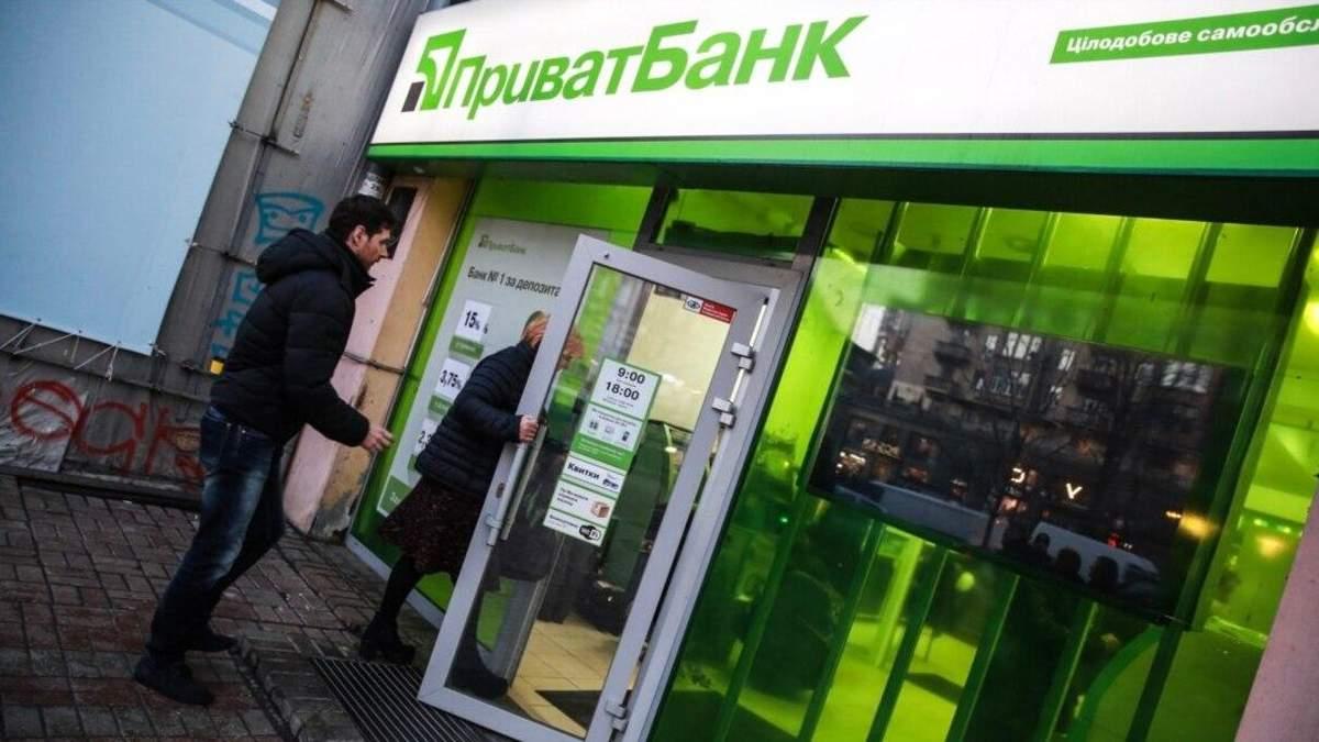 Приватбанк був націоналізований законно, – рішення суду