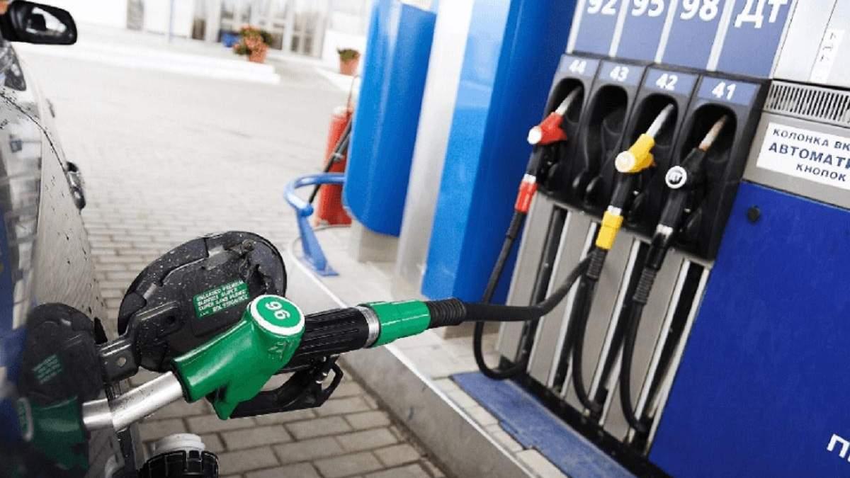 Бензин почав дорожчати: яка ціна пального на АЗС