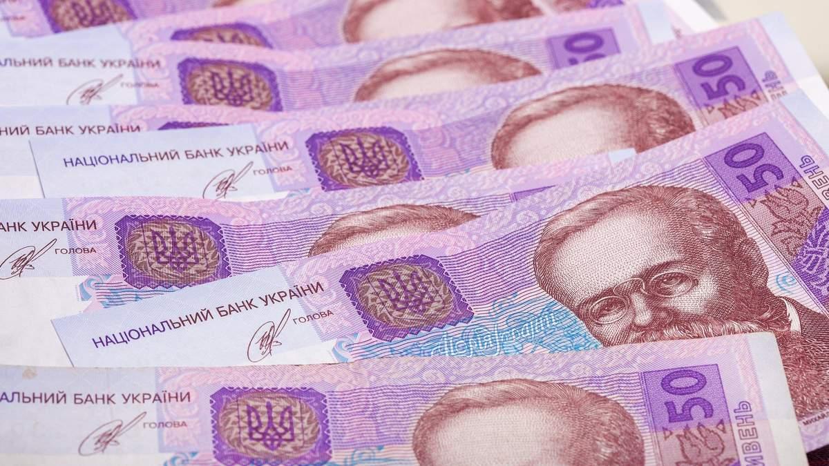 Дефицит бюджета Пенсионного фонда Украины в январе – мае 2021 года
