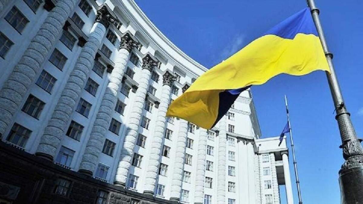 Кабмин дал старт отбору главы Бюро экономической безопасности