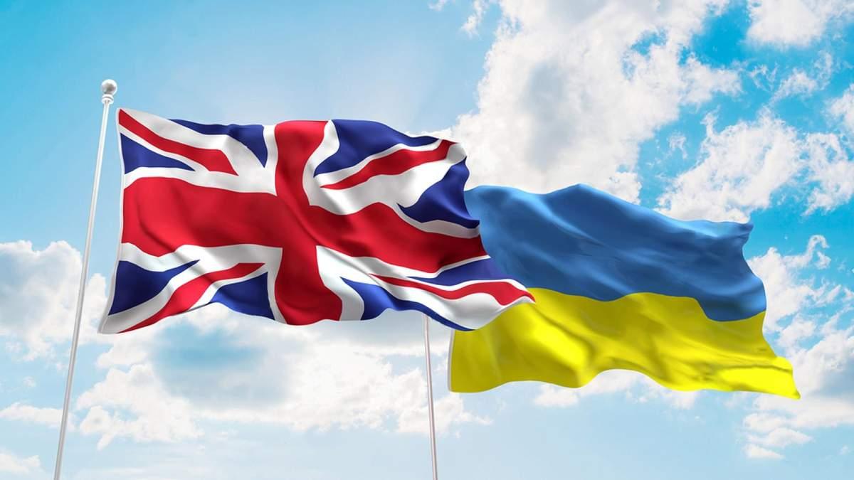 Товарооборот между Великобританией и Украиной вырос на более чем 40% за год
