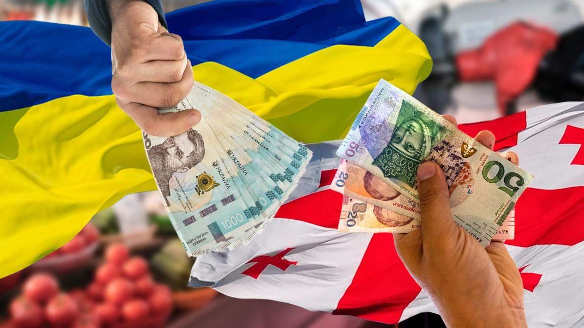 Где дешевле жить: в Грузии или в Украине