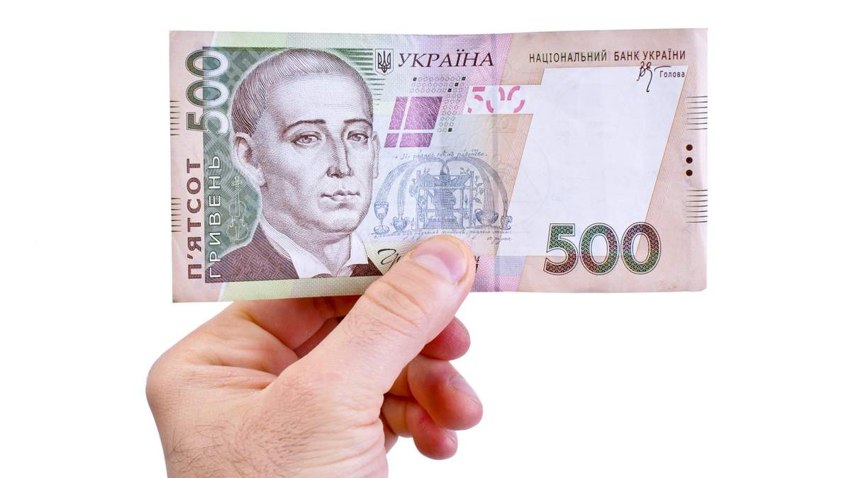 Спад ВВП Украины в январе – апреле 2021 года