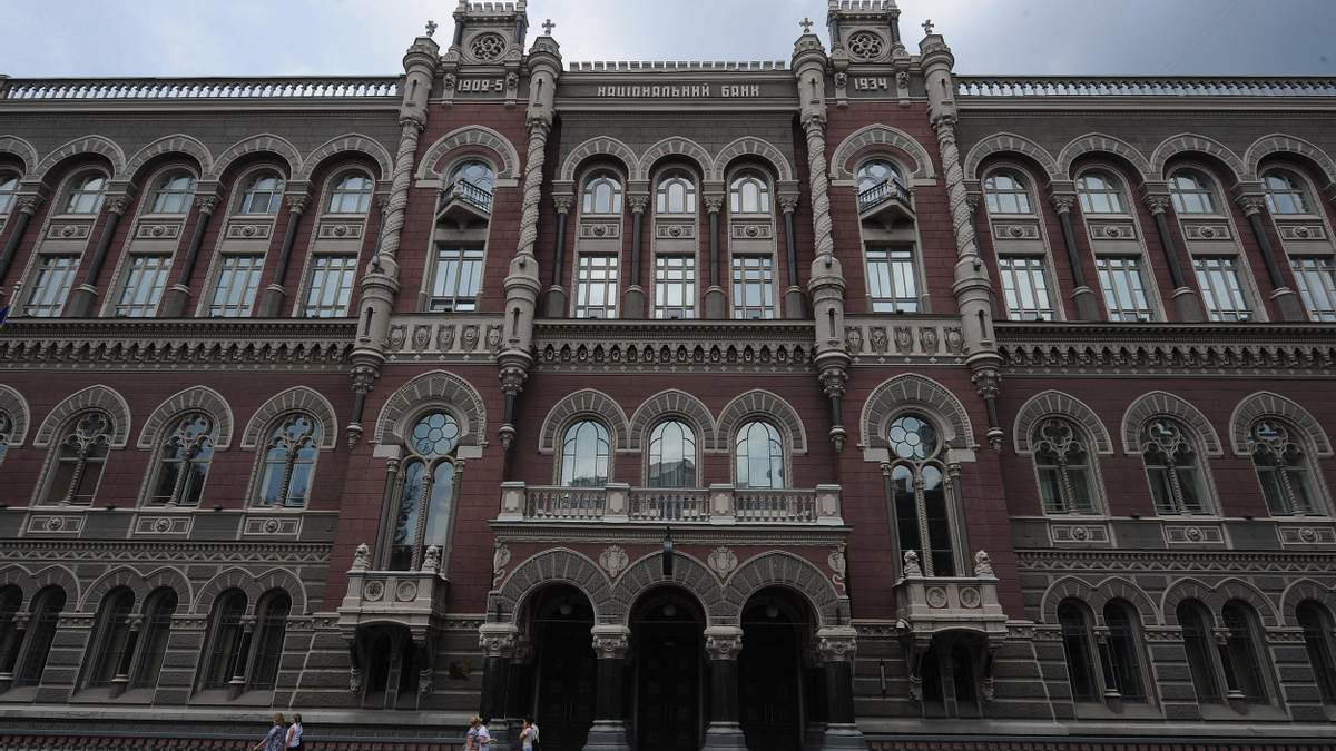 НБУ про економічну кризу в Україні