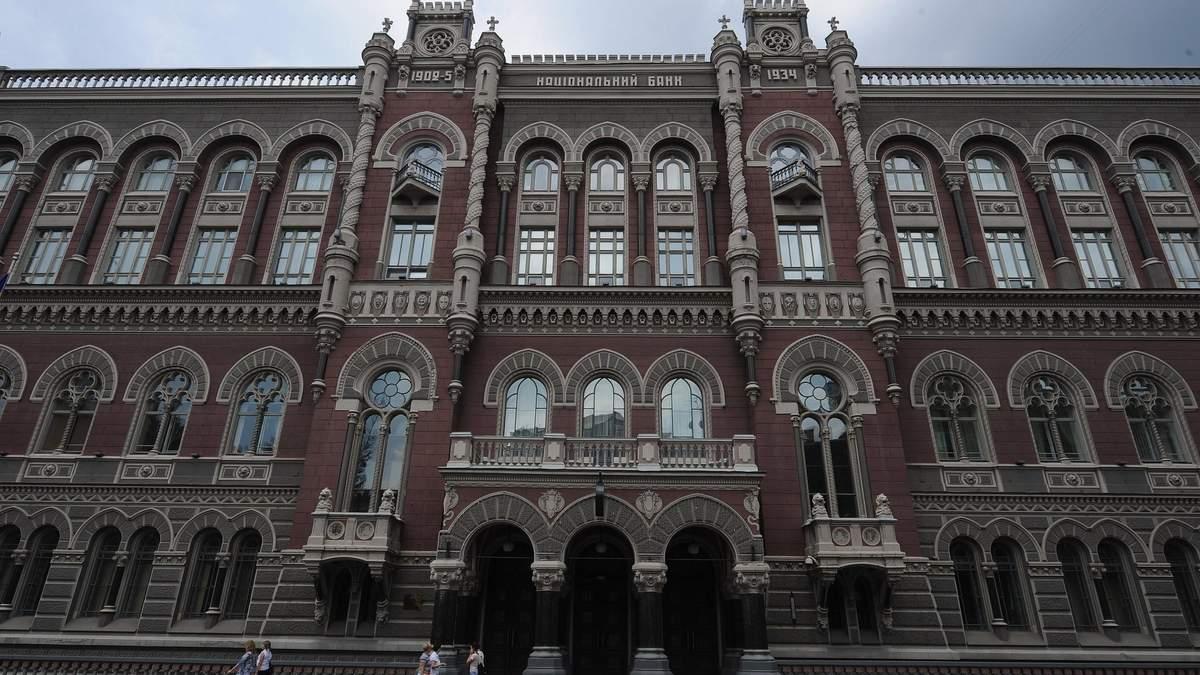 НБУ об экономическом кризисе в Украине