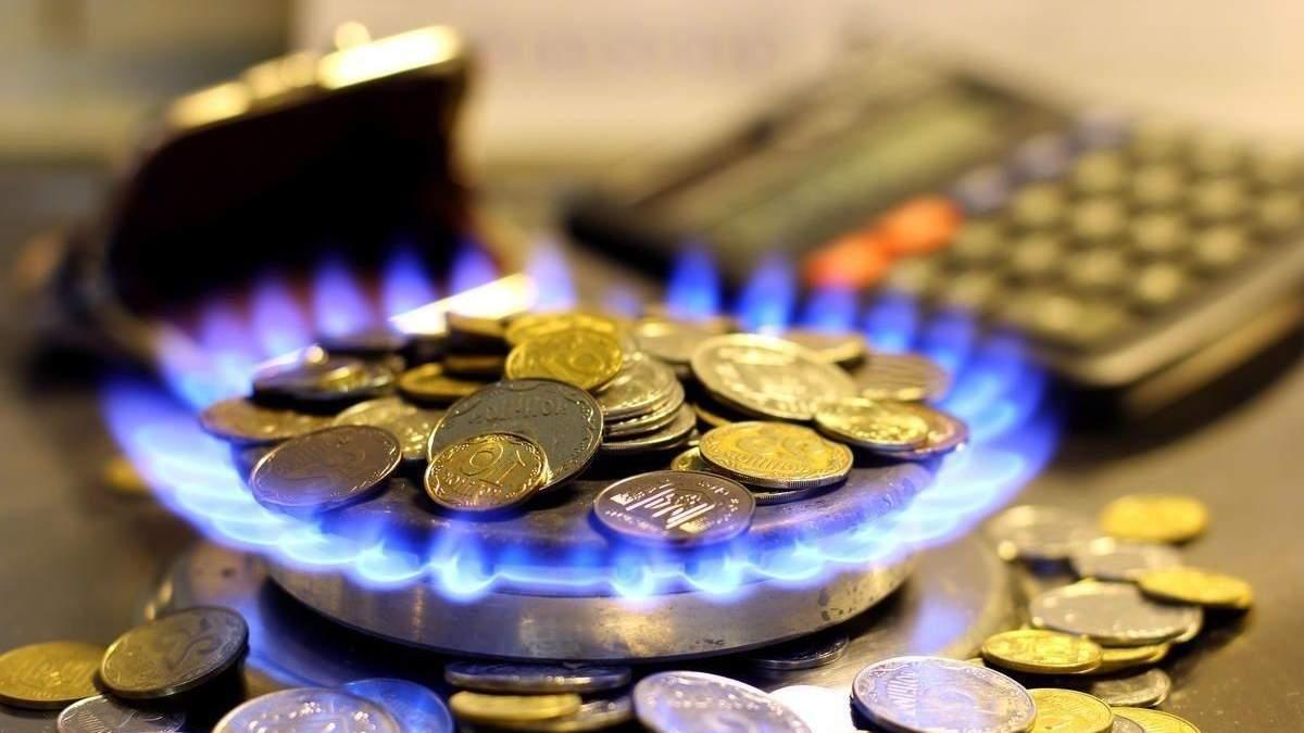 Ціна на газ в червні 2021 подорожчає на 50% – Нафтогаз встановив місячний тариф