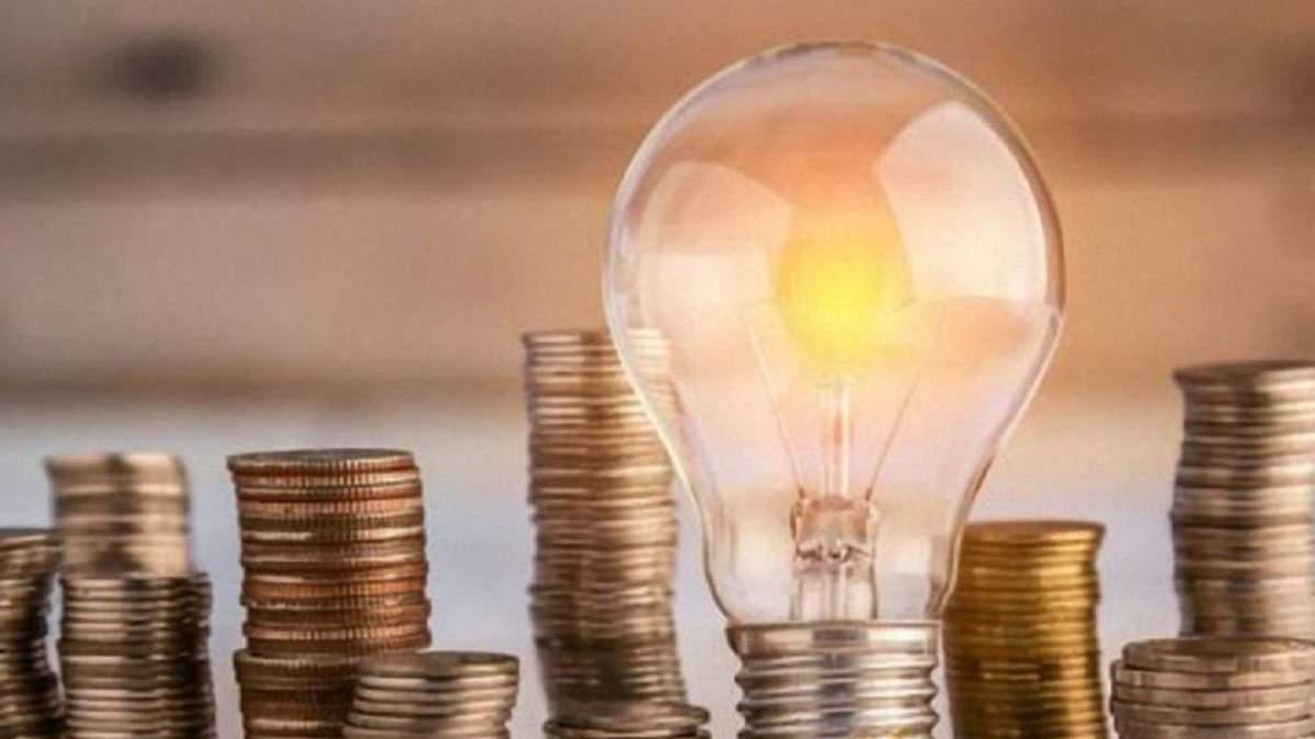 В Україні змінять тарифи на електрику: хто платитиме менше