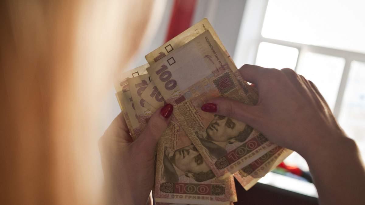 Як зросте мінімальна зарплата з 2022 року: уряд спрогнозував суми