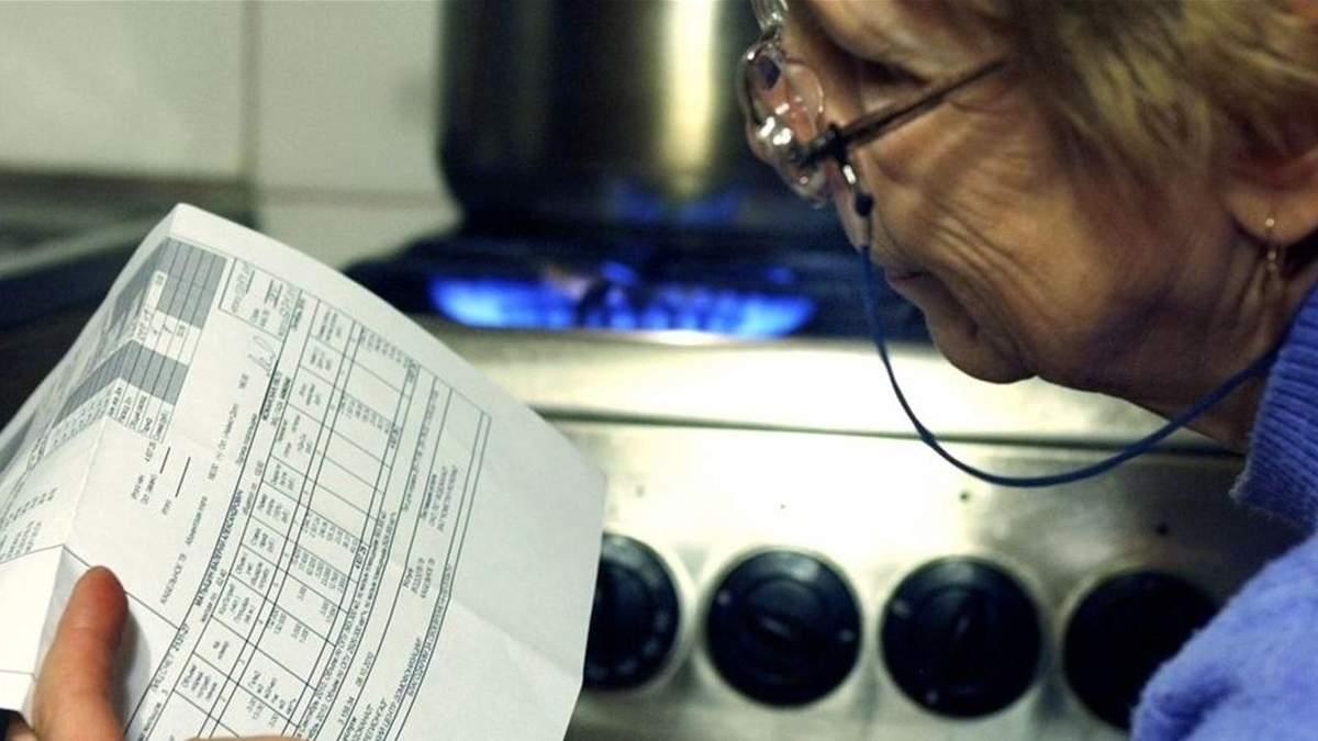 Сезонные тарифы на газ 2021: какую альтернативу предлагают летом