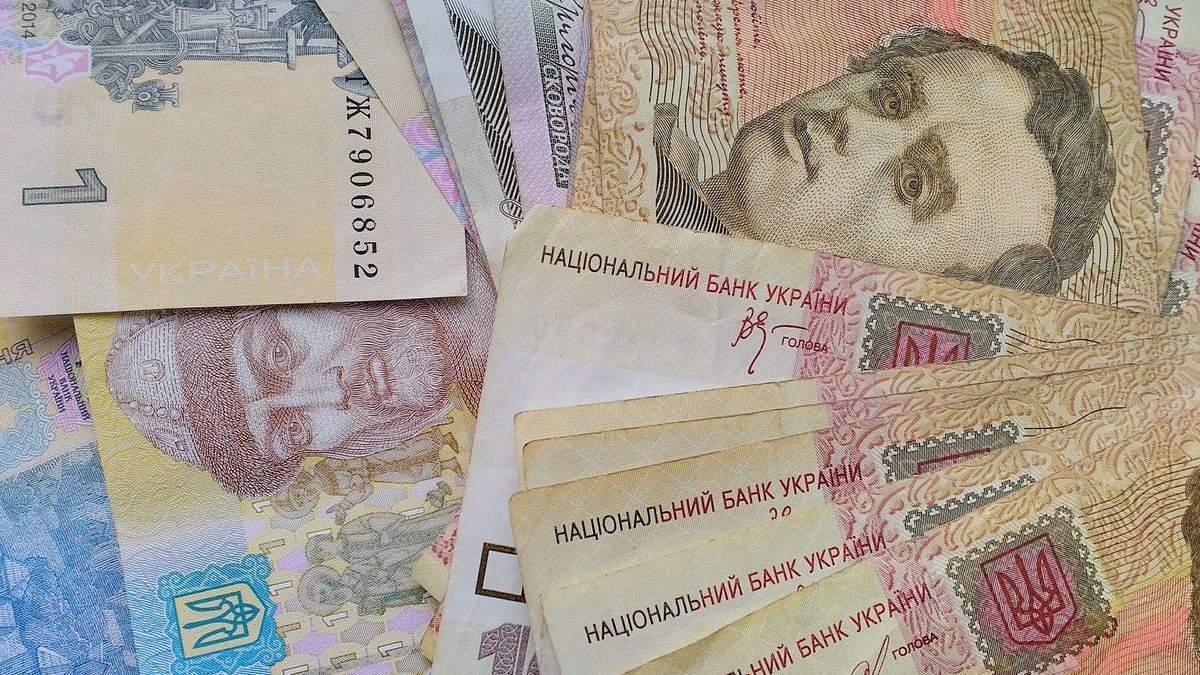 ВВП України у 2021 році: прогноз Мінекономіки