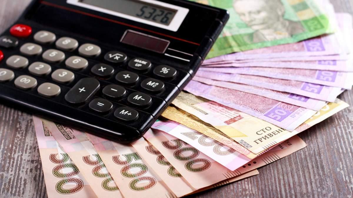 В украинцев две трети расходов уходит на еду, алкоголь и коммуналку