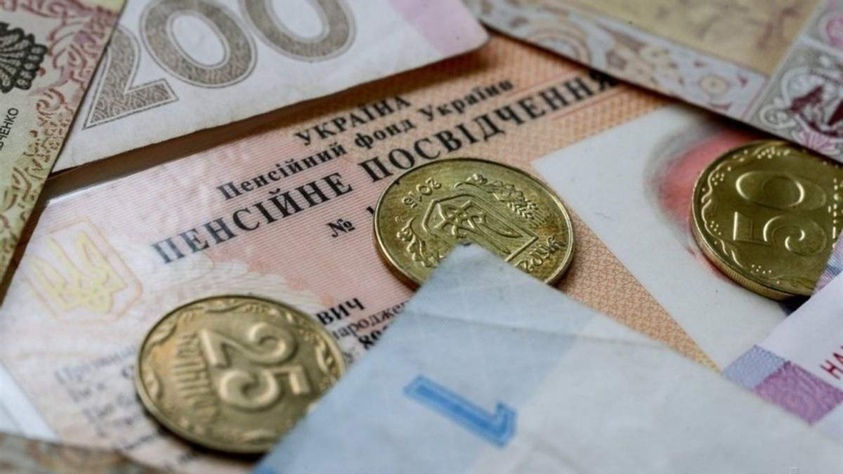 В уряді розповіли, коли мінімальна пенсія може зрости до 3,5 тисячі