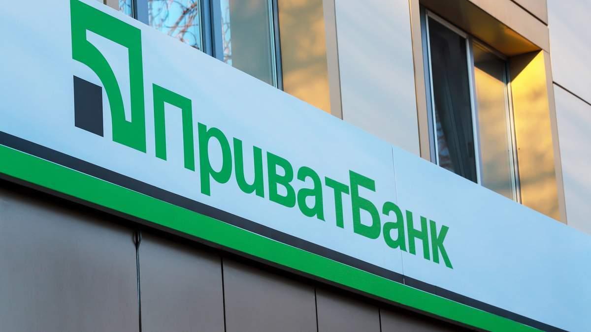 У Приватбанку кажуть, що повернули гроші клієнтам після збою