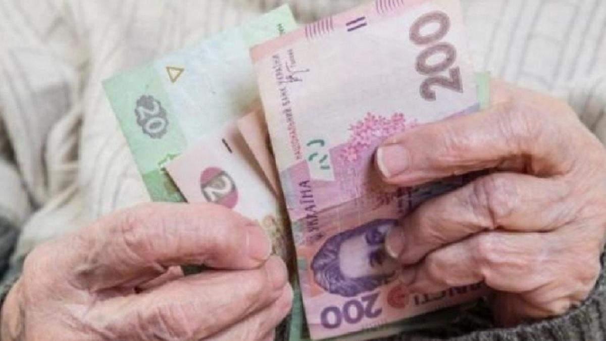 Українцям від 75 років перенесли підвищення пенсій: нова дата
