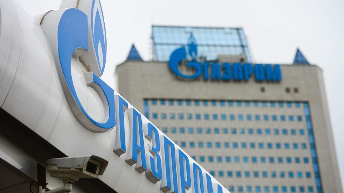 Газпром не забронював додаткові потужності України для транзиту газу