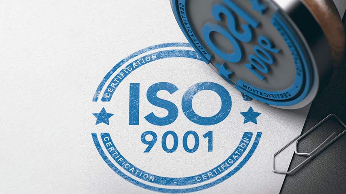 Для чого потрібен ISO