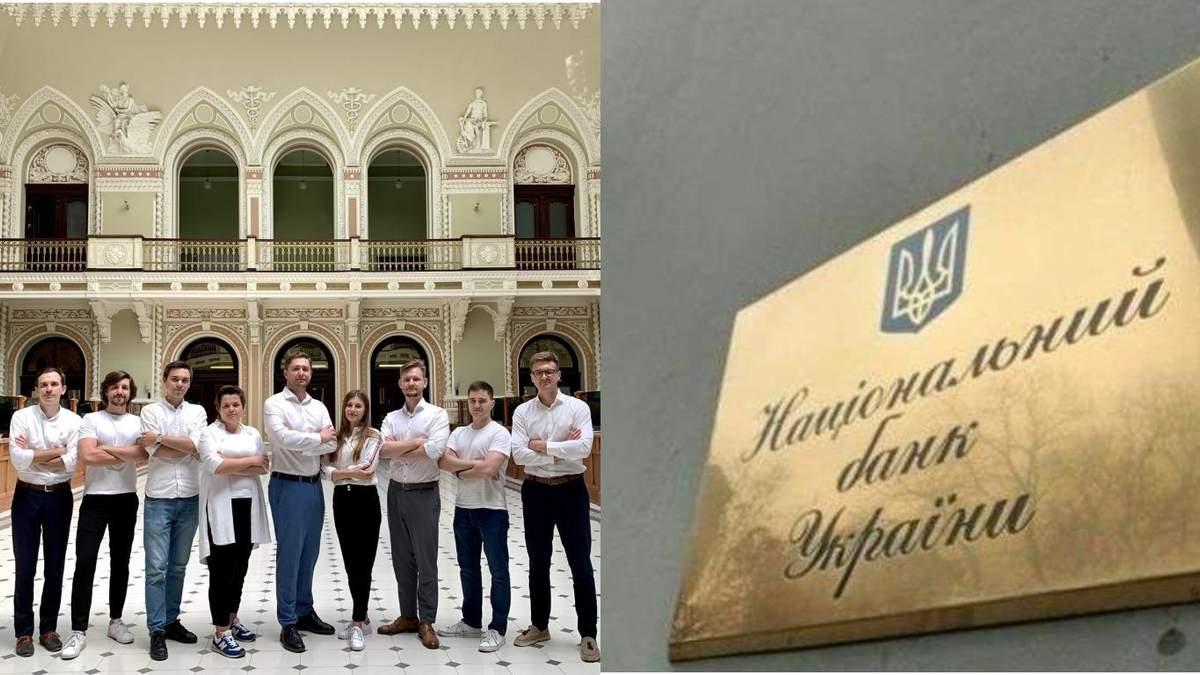 З НБУ повним складом звільнилося керівництво одного з департаментів