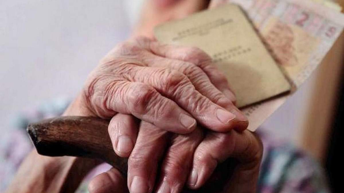 Почти половина украинских пенсионеров получили повышение