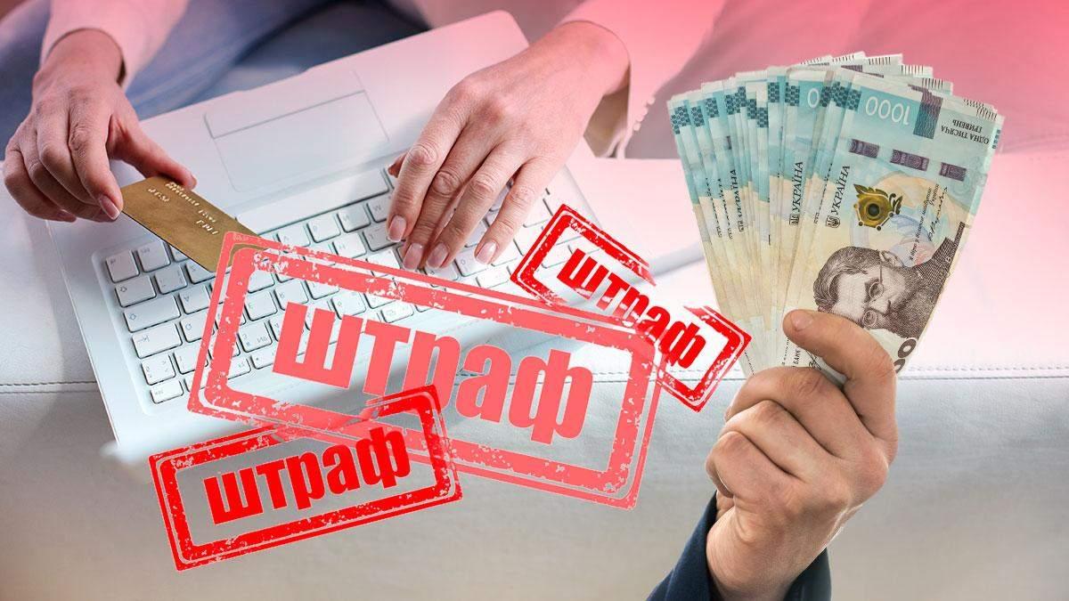 Автоматичне списання грошей: нові правила для боржників з 6 липня