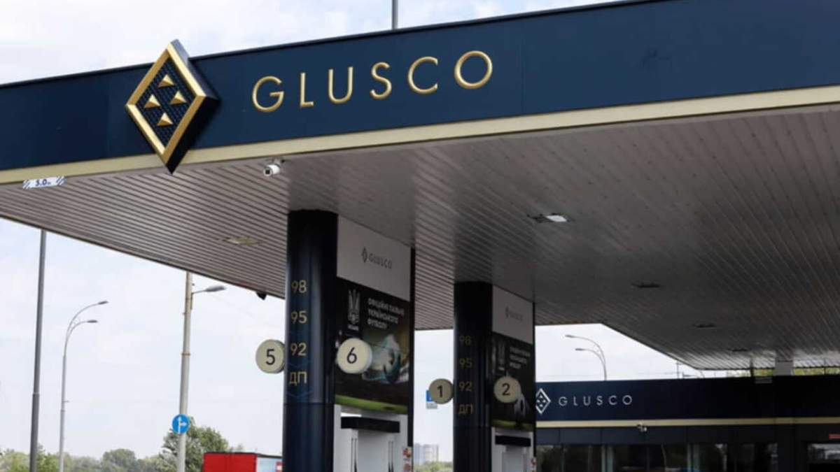 У ДФС пояснили відновлення роботи мережі АЗС Glusco