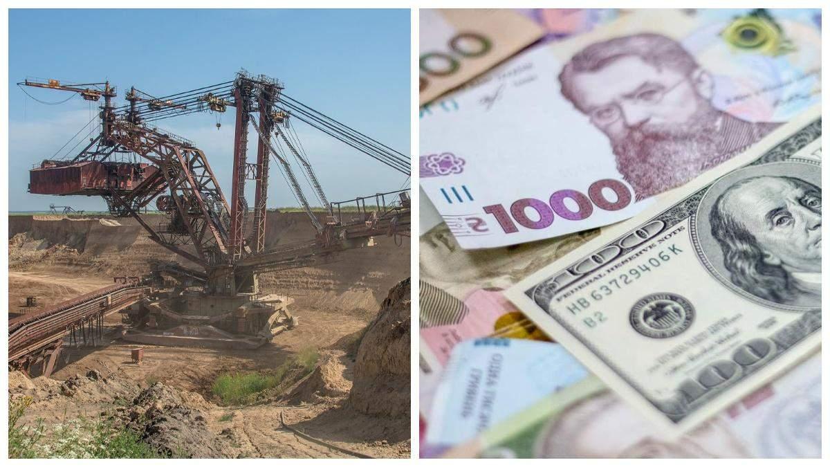 Уряд планує продати держкомпанію щонайменше за 3,7 мільярда гривень