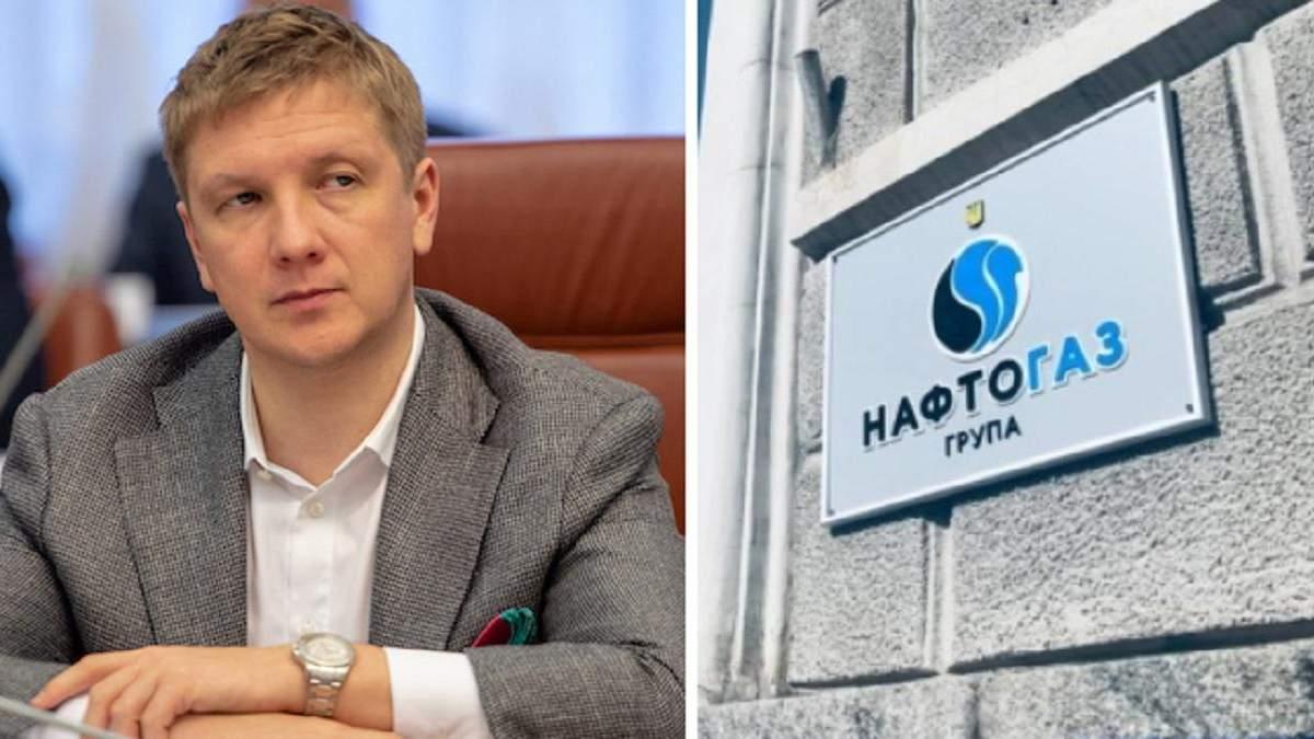 Коболев говорит, что с марта 2020 не получал выплат: реакция Нафтогаза