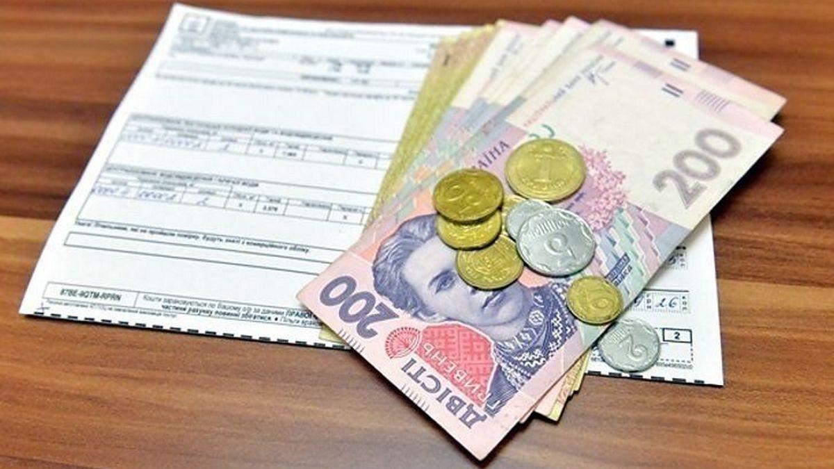 Без нових субсидій: у Мінсоцполітики шукають винних на місцях