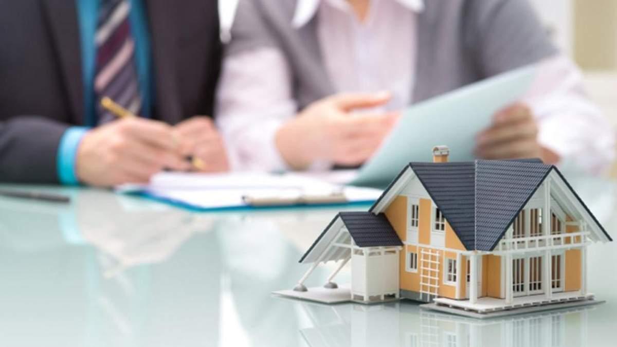 Цены на недвижимость в 2021 году