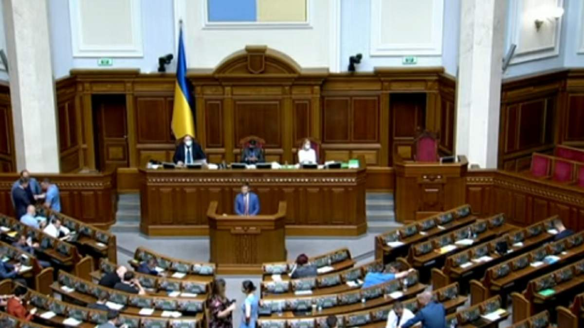 Рада поддержала бюджетную декларацию на 2022 - 2024 годы