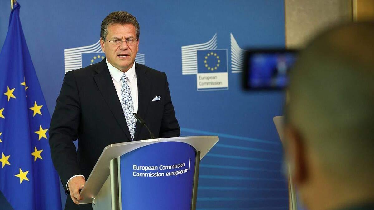 Марош Шефчович о транше от ЕС