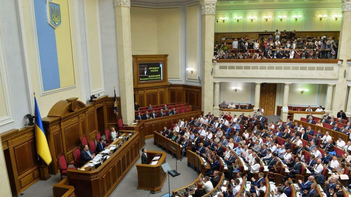 Бюджетная декларация 2022 - 2024: какие зарплаты, пенсии, курс доллара