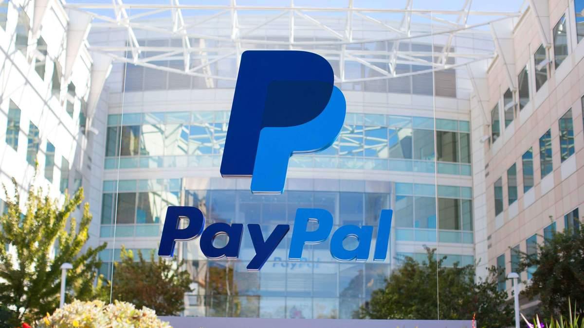 Платіжна система PayPal збільшила щотижневий ліміт на покупку криптовалюти