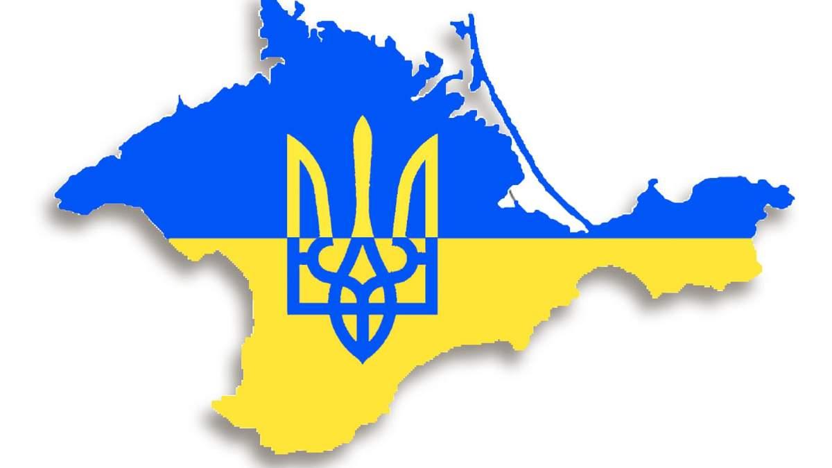 Экономические потери Украины от оккупации Крыма от 2014 года