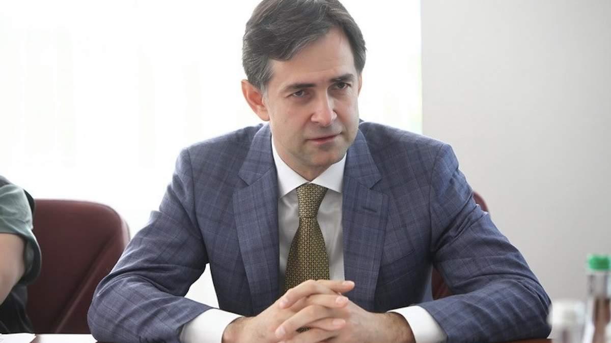 Алексей Любченко о теневом фонд Украины