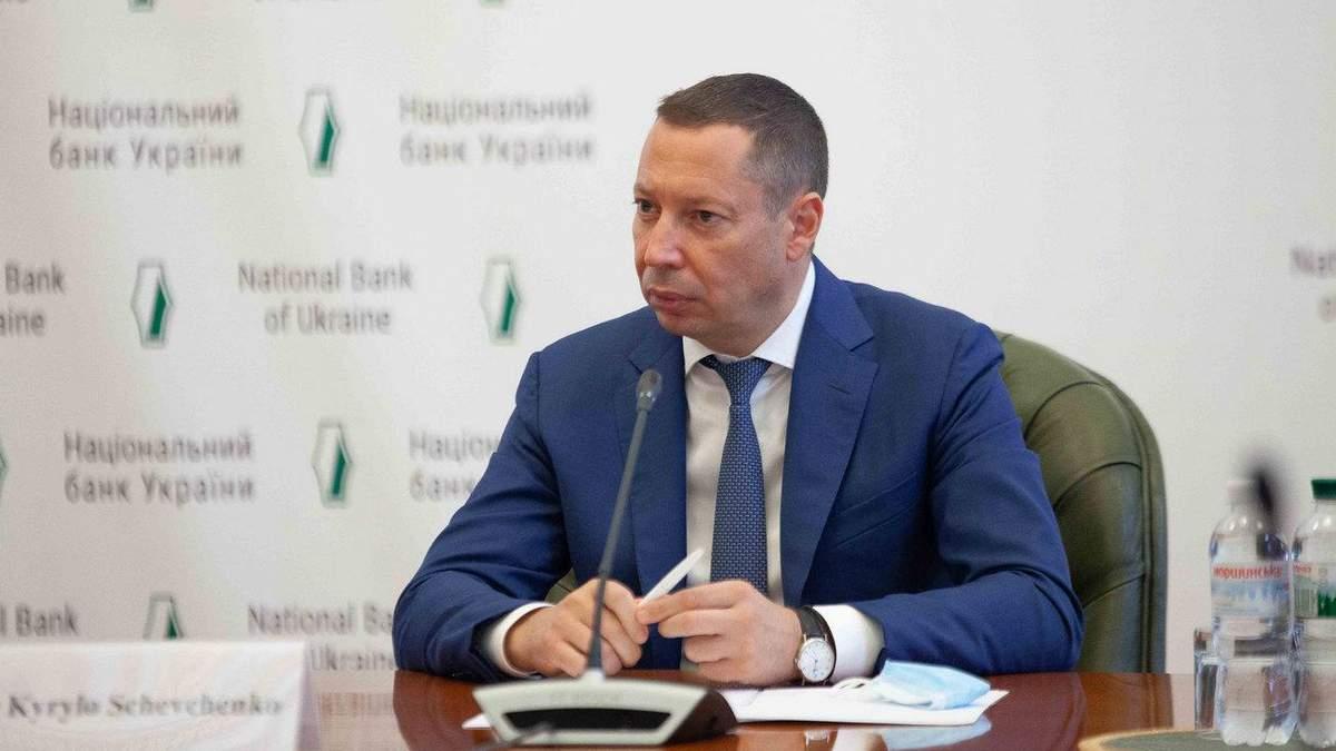 Кирилл Шевченко глава НБУ может уйти в отставку
