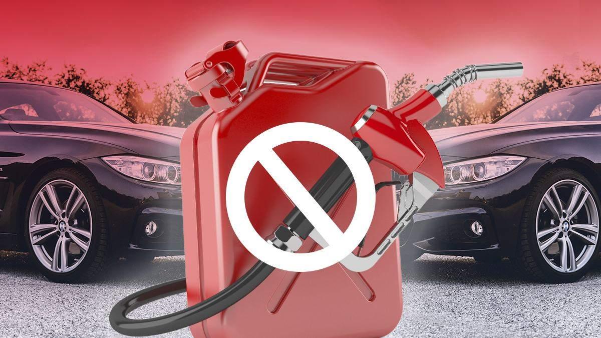 Україна заборонить бензинові та дизельні авто: коли це станеться
