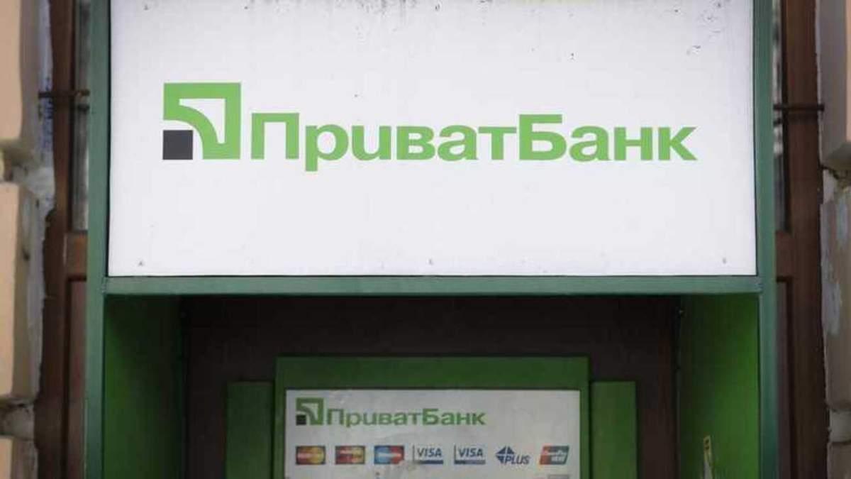 Шахраї створили фальшивий сайт Приватбанку і видурюють гроші