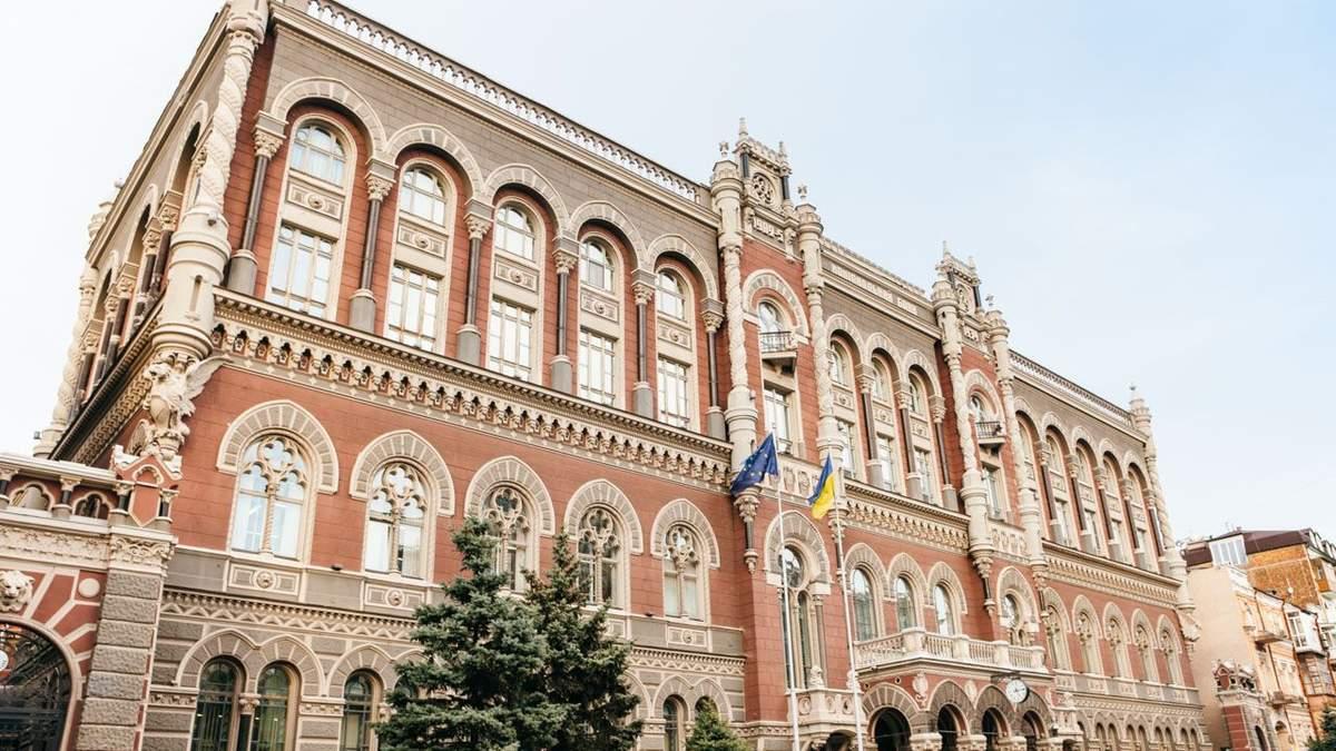 Рівень облікової ставки в Україні