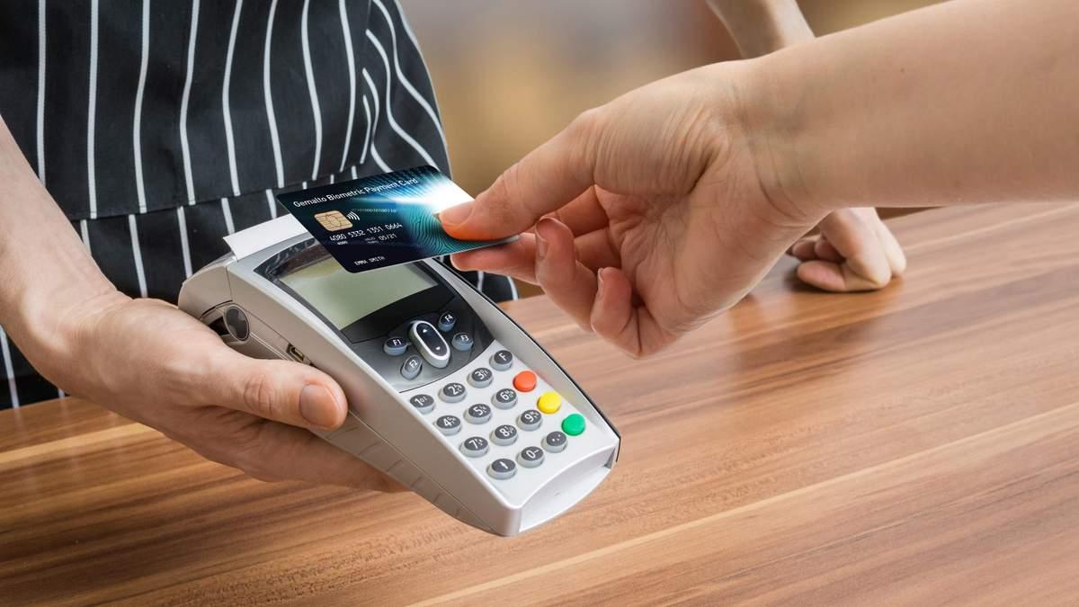 В Україні створять додаток, який збиратиме електронні чеки
